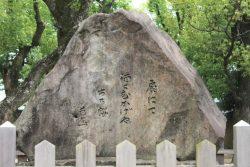 Japanese haiku on stone